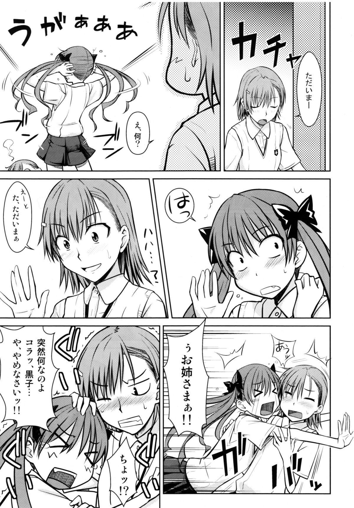 Toaru Himitsu no Onee-sama 5