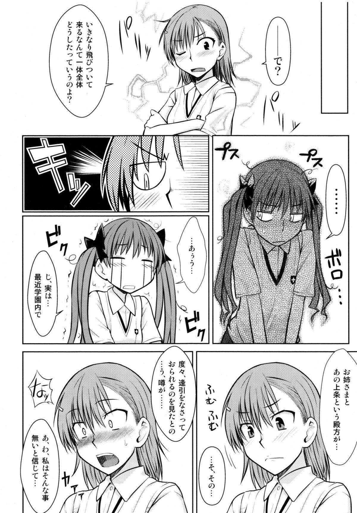 Toaru Himitsu no Onee-sama 6