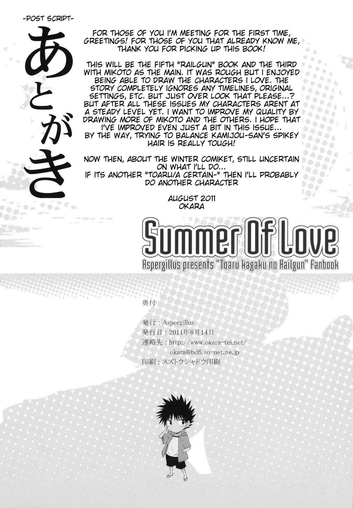 Summer Of Love 24