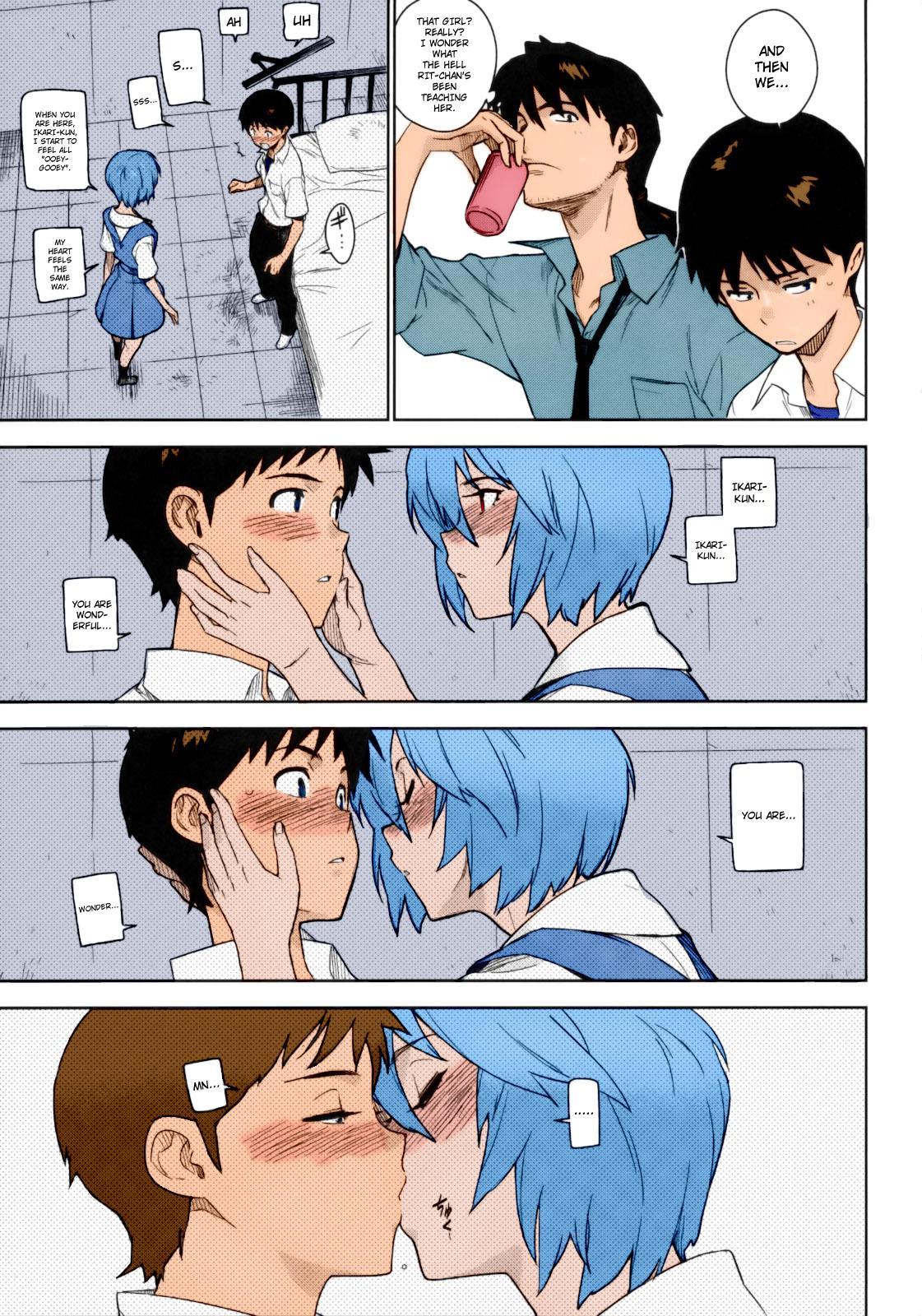 [enuma elish (Yukimi)] LIKE A BEAST (Neon Genesis Evangelion) [English] ==Strange Companions== [Colorized] 5