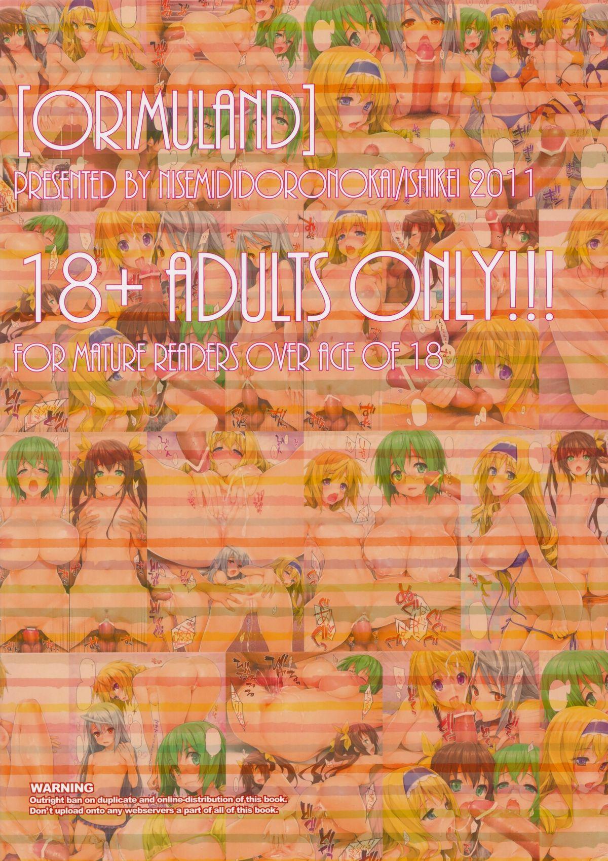 ORIMUland 16