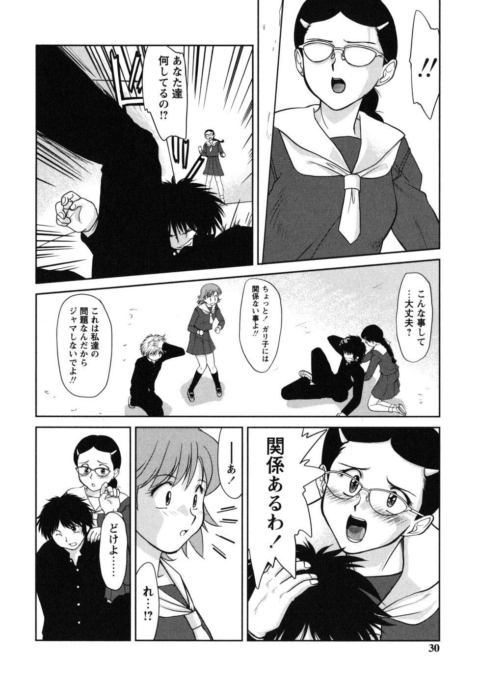 Futa Go Ecchi 29