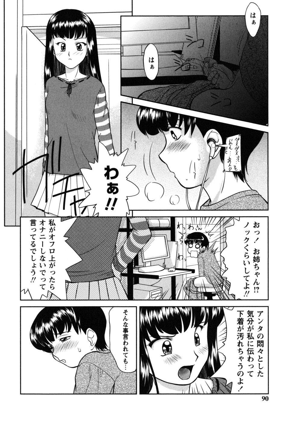 Futa Go Ecchi 89