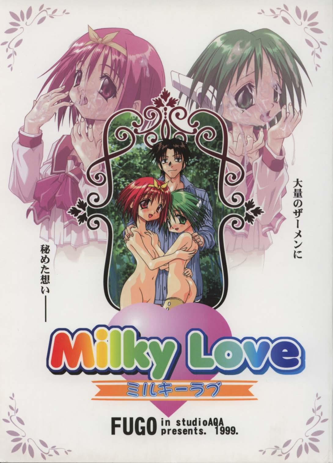 Milky Love 0