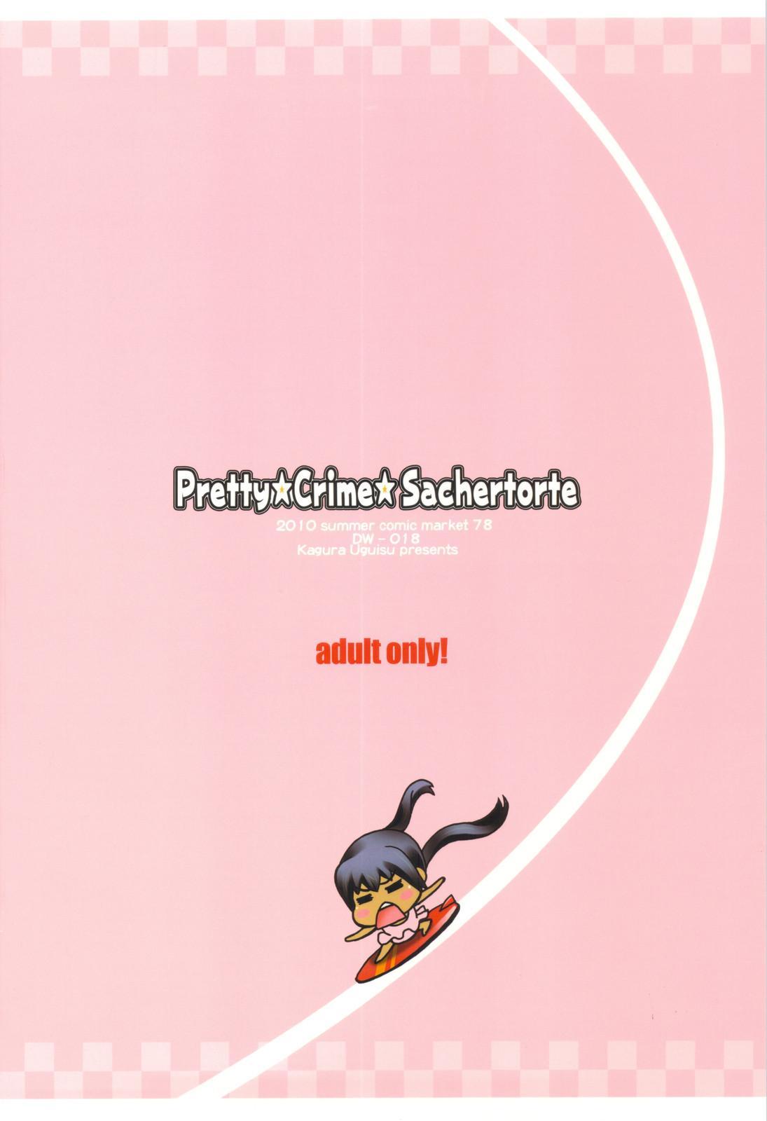 Pretty ☆ Crime ☆ Sachertorte 23