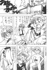 Takehara Style 3