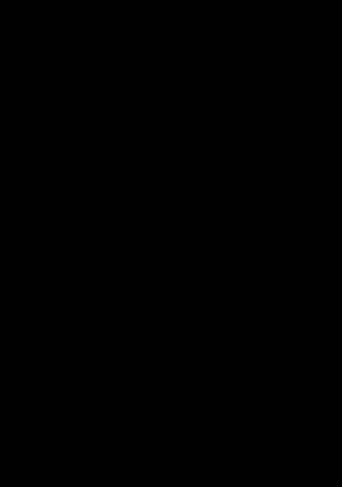 Meshimase Koakuma 1