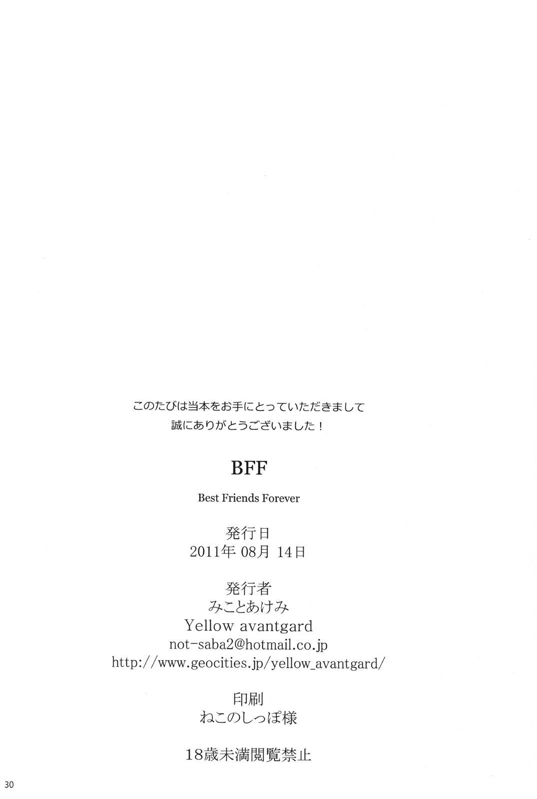 B.F.F. 28