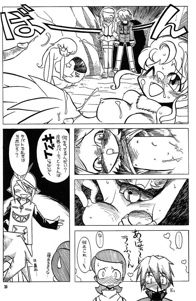 Nan Demo-R Ken 18