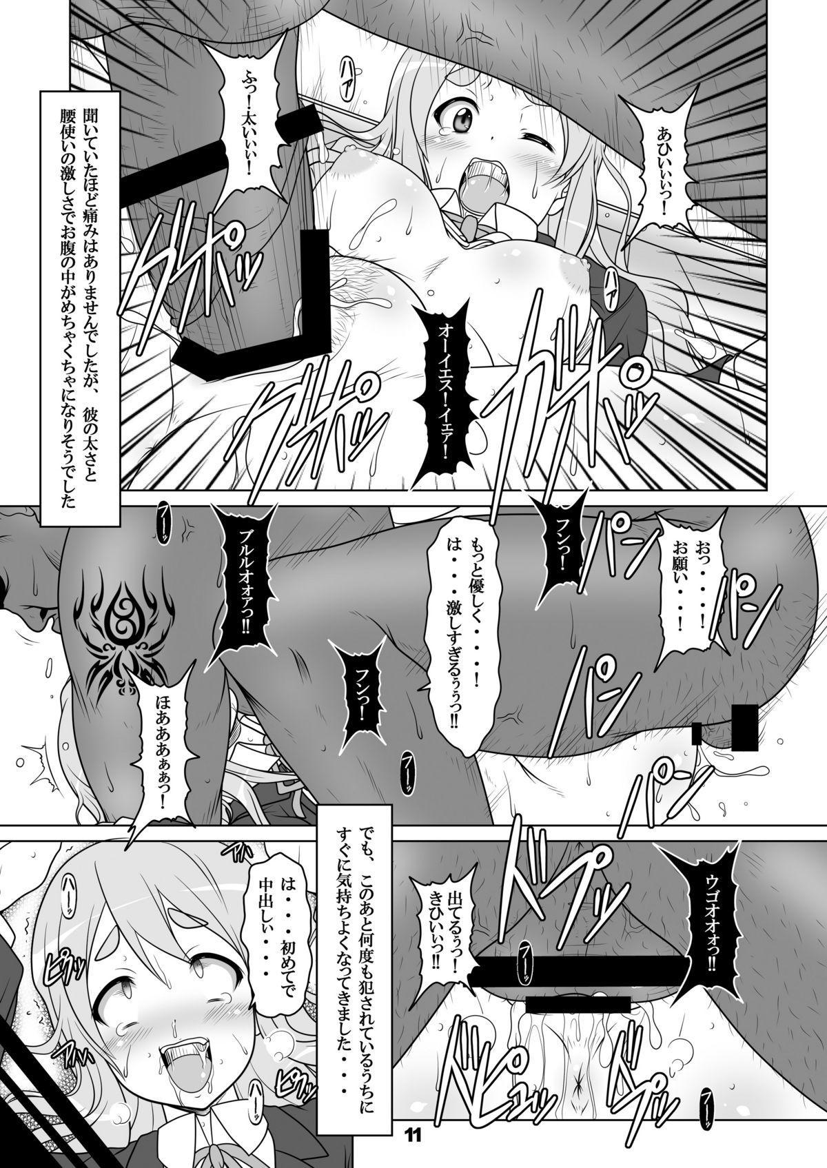 Kuroiro Jikan - Black Time 9