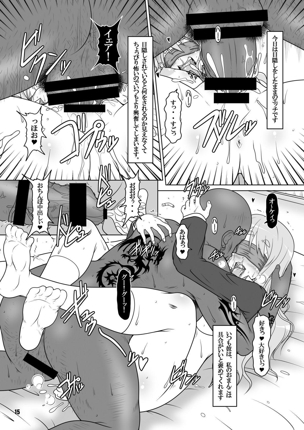 Kuroiro Jikan - Black Time 13