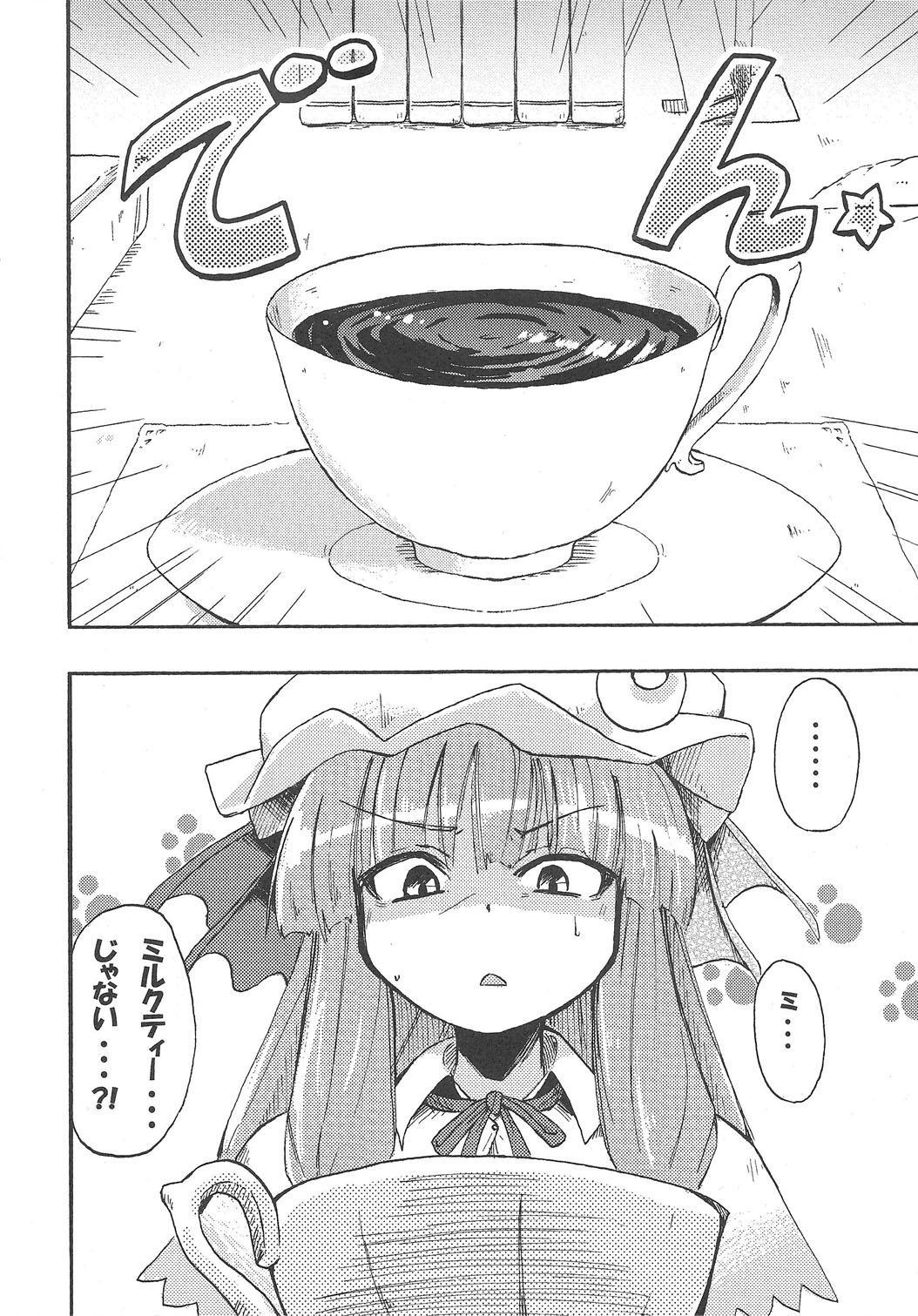 Homuraya Milk ★ Collection 10