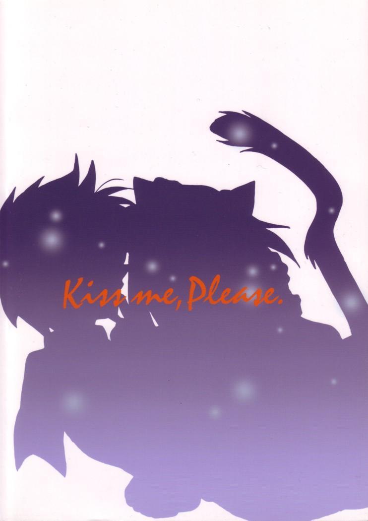 Kiss Me, Please. 41