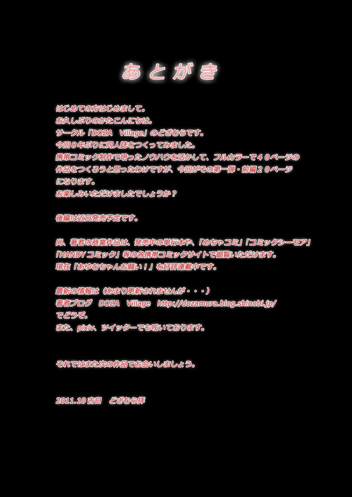 Suite Precure Enkou Vol, 1 24