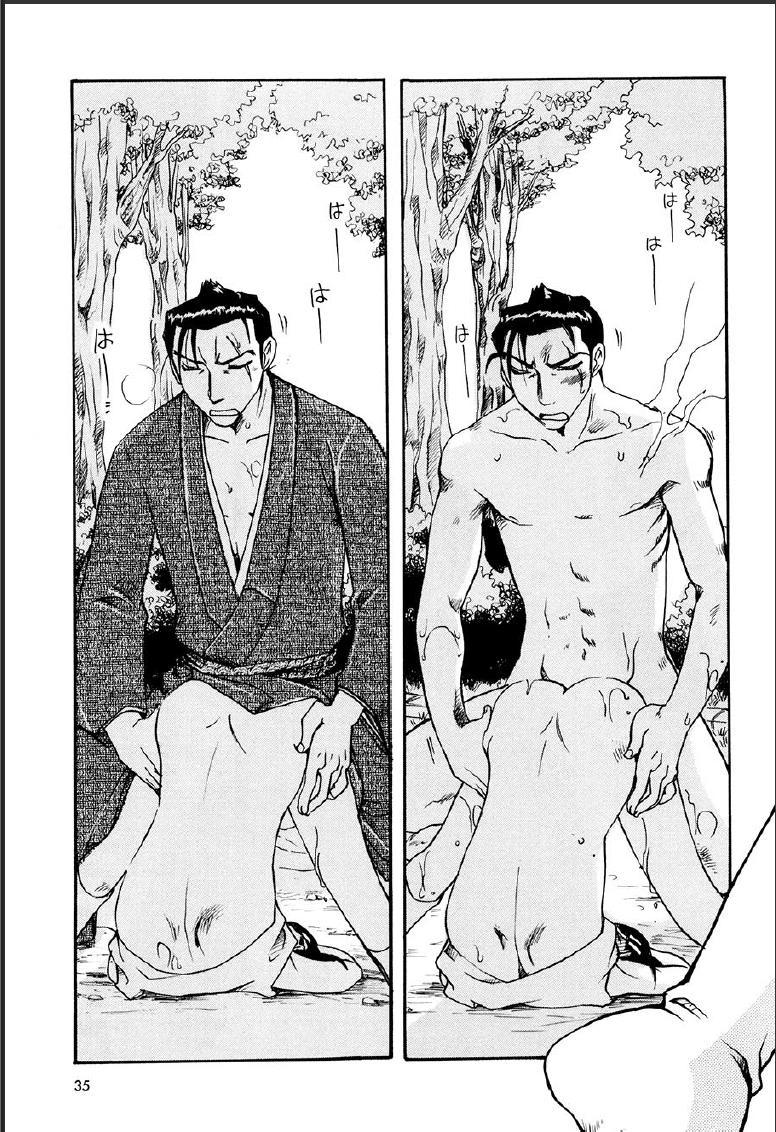 Shinmu Intouden Yukimi Jou 30