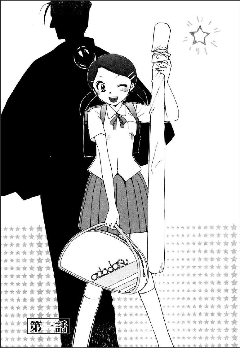 Shinmu Intouden Yukimi Jou 6