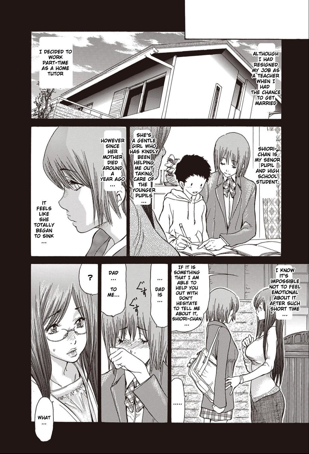 Hitozuma Katei Kyoushi 3