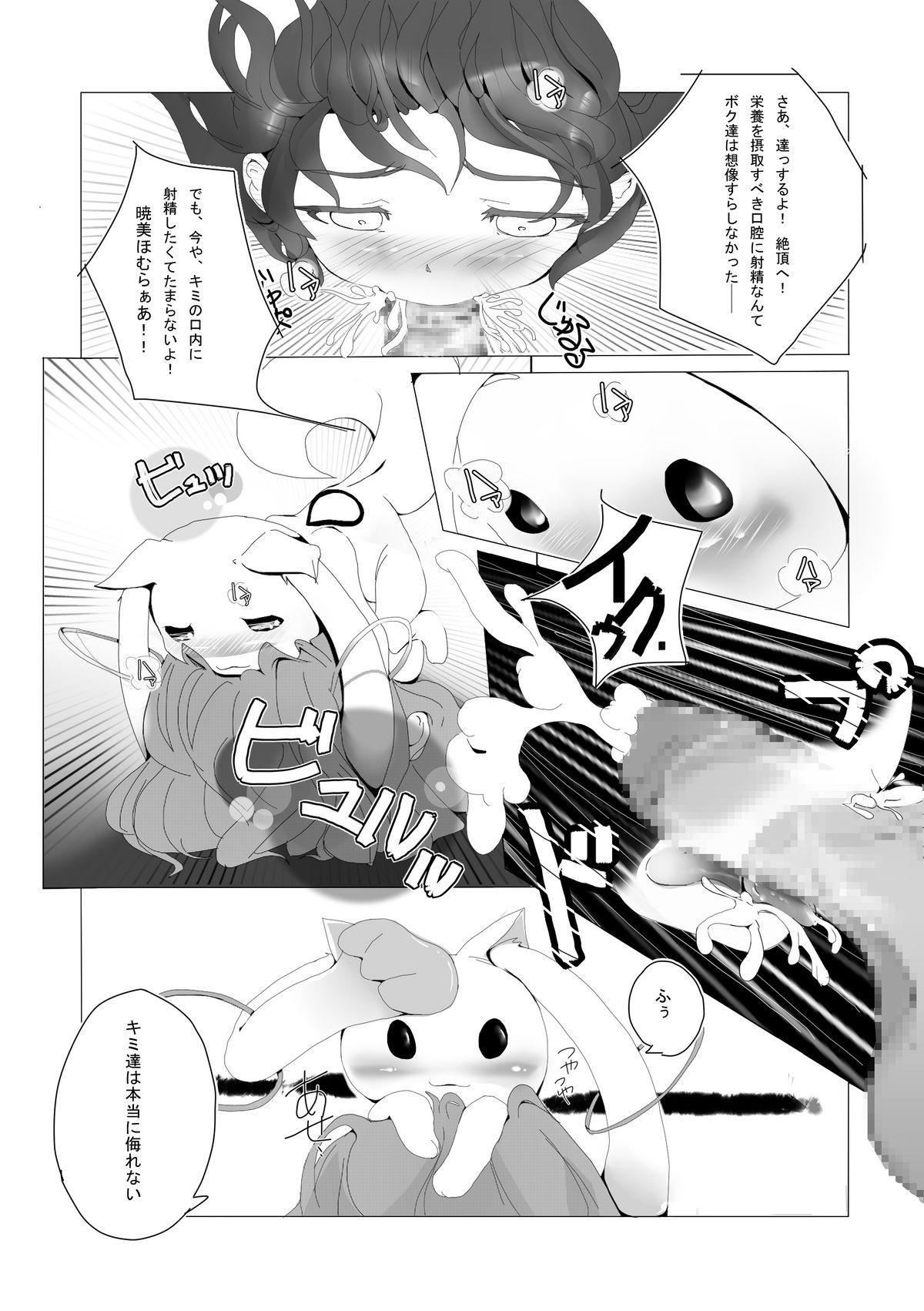 Homura-chan to QB... 12