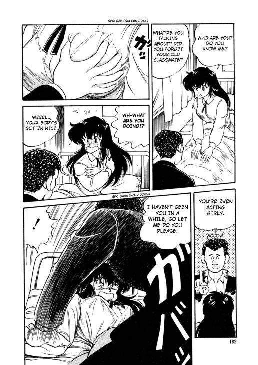 BishouJo Henshin Densetsu Ch. 8 12
