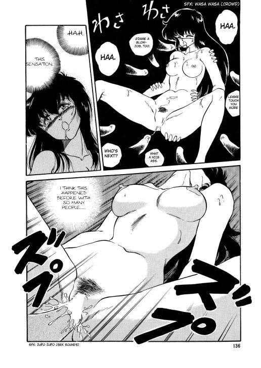 BishouJo Henshin Densetsu Ch. 8 16