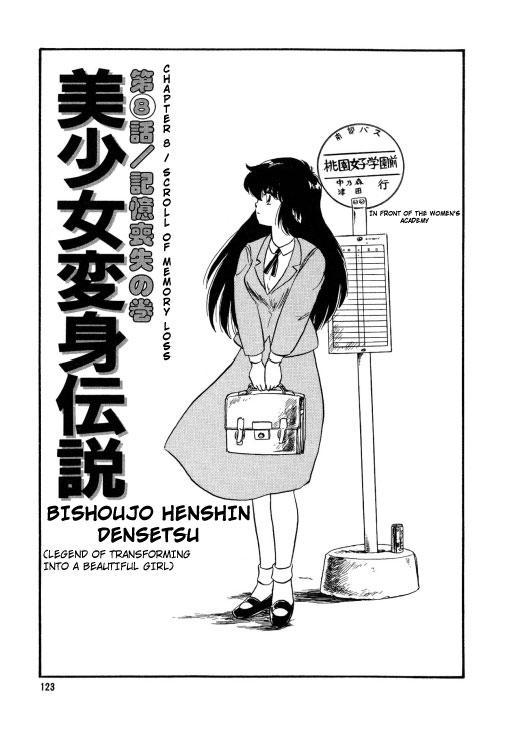 BishouJo Henshin Densetsu Ch. 8 3