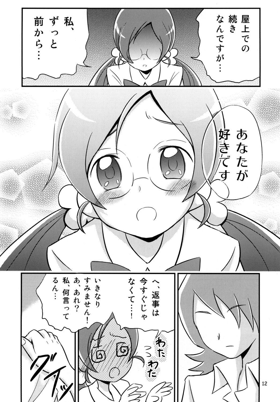 Tsubomi Plus Pianissimo 10