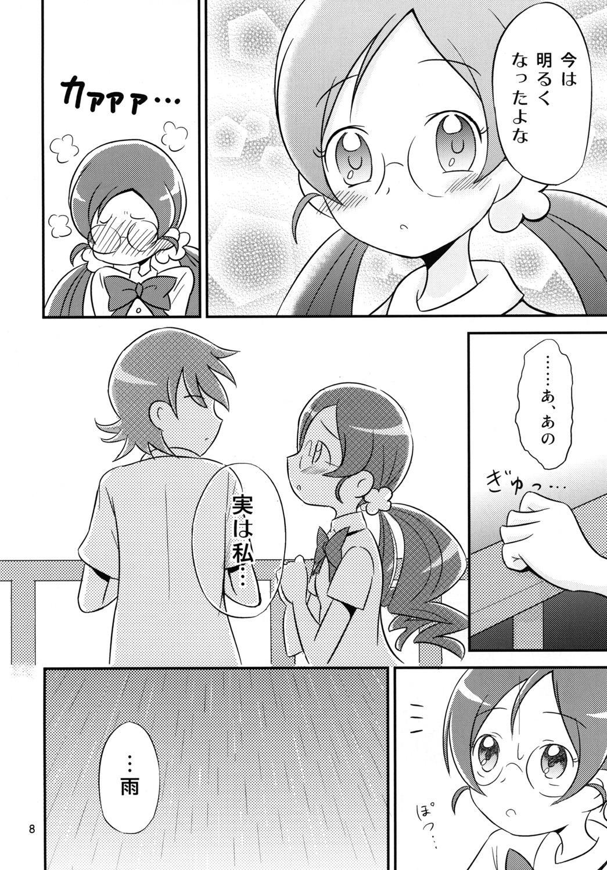 Tsubomi Plus Pianissimo 6