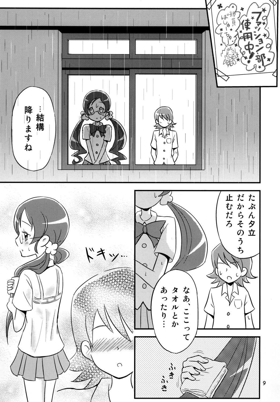 Tsubomi Plus Pianissimo 7