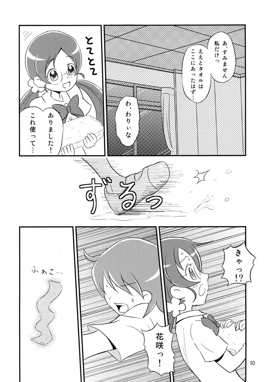 Tsubomi Plus Pianissimo 8