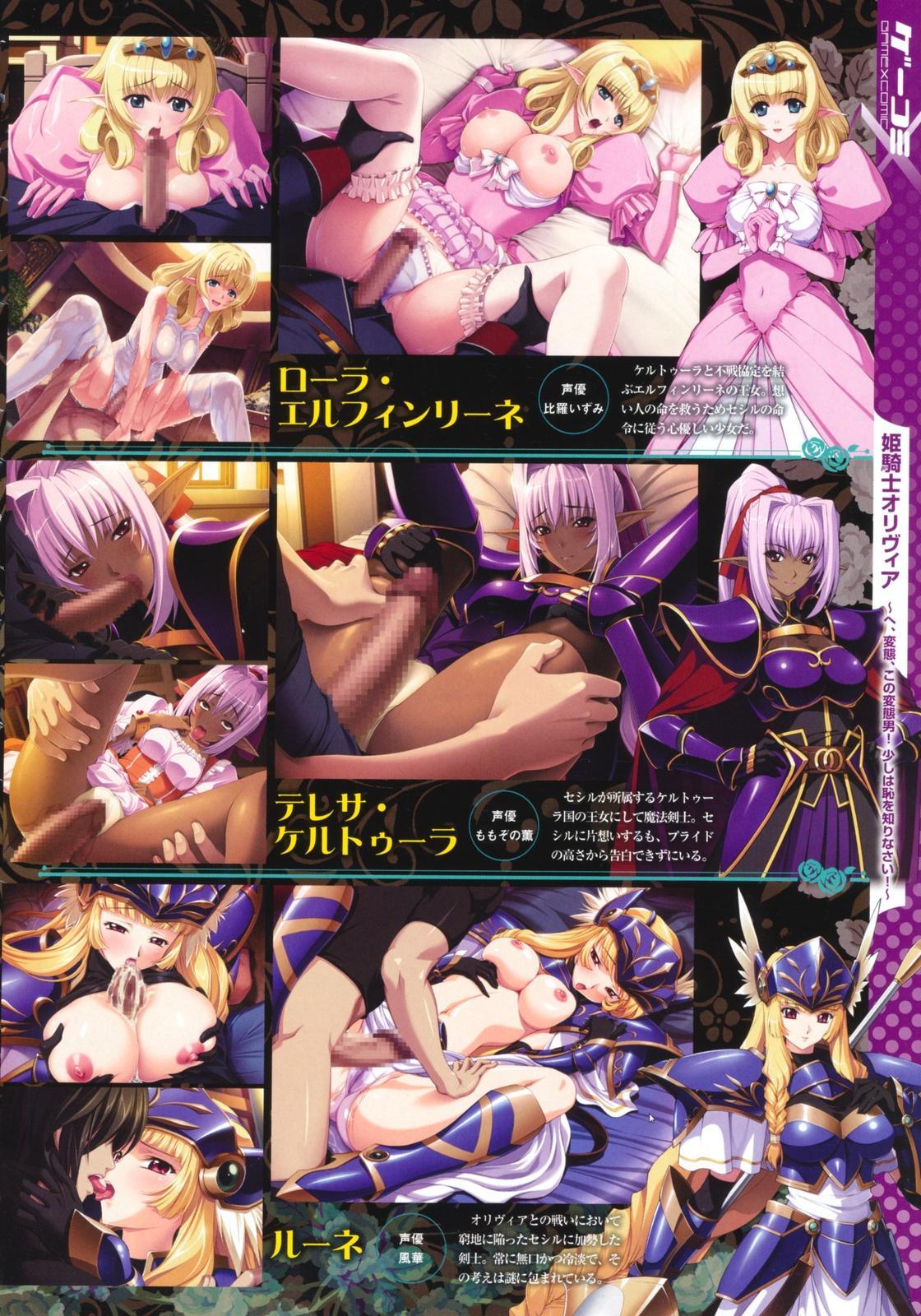 COMIC Megastore 2012-01 11