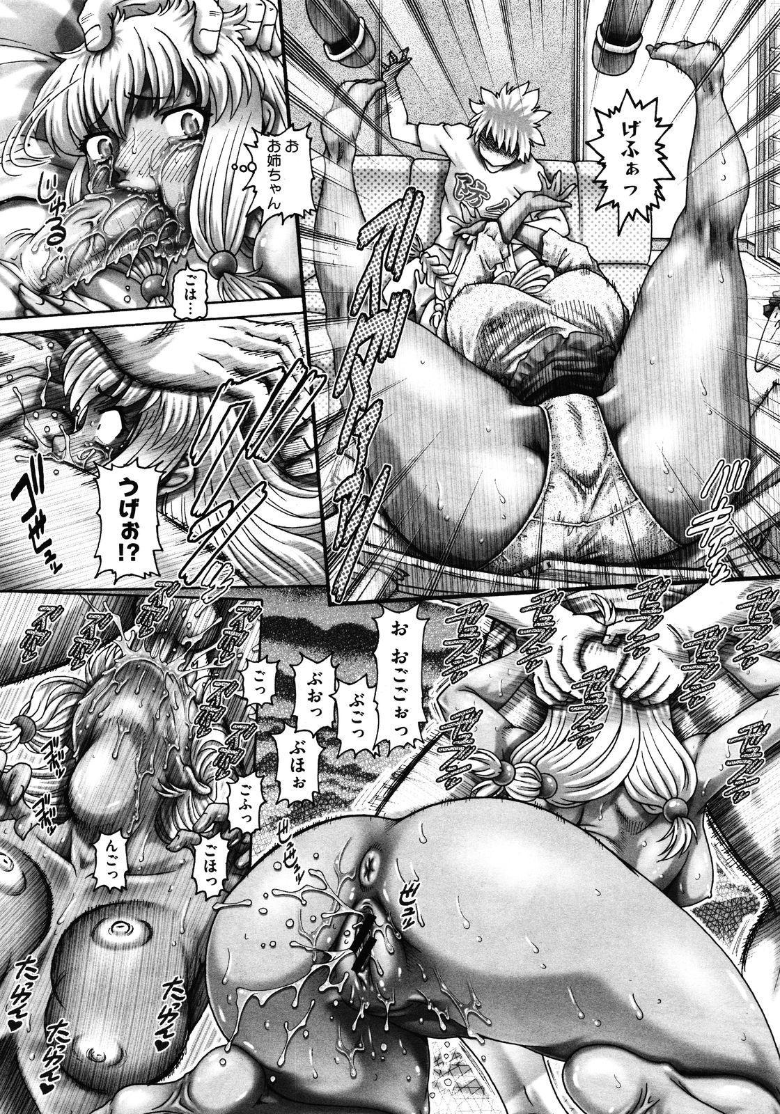 COMIC Megastore 2012-01 213
