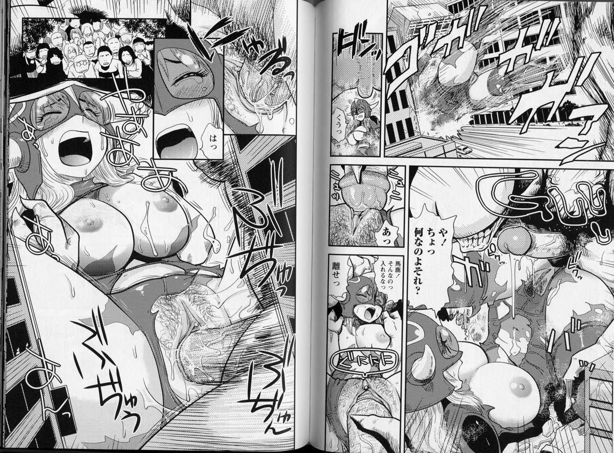 Kachi gumi Sex Nyuumon 62