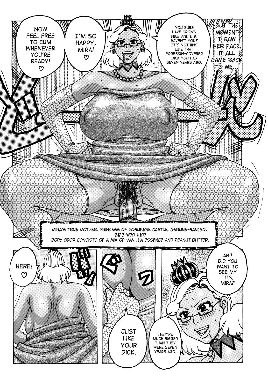 Melo Melo Melon-pan | Melomelo Melon Bread 38