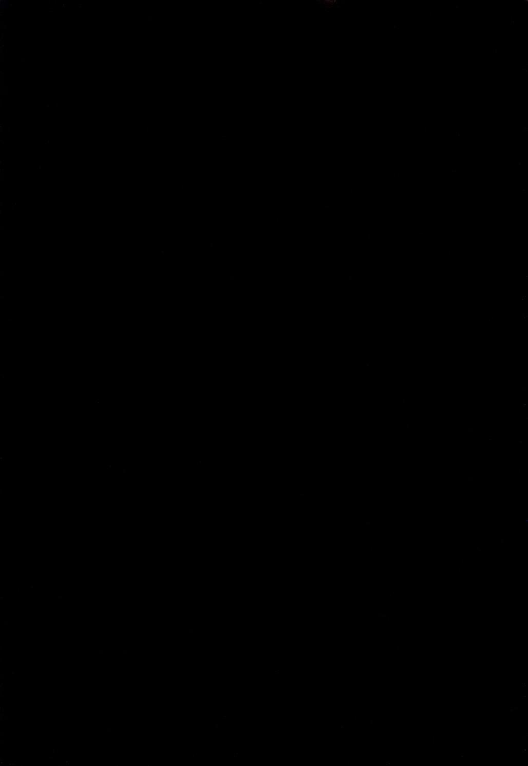 Hanafuda 112