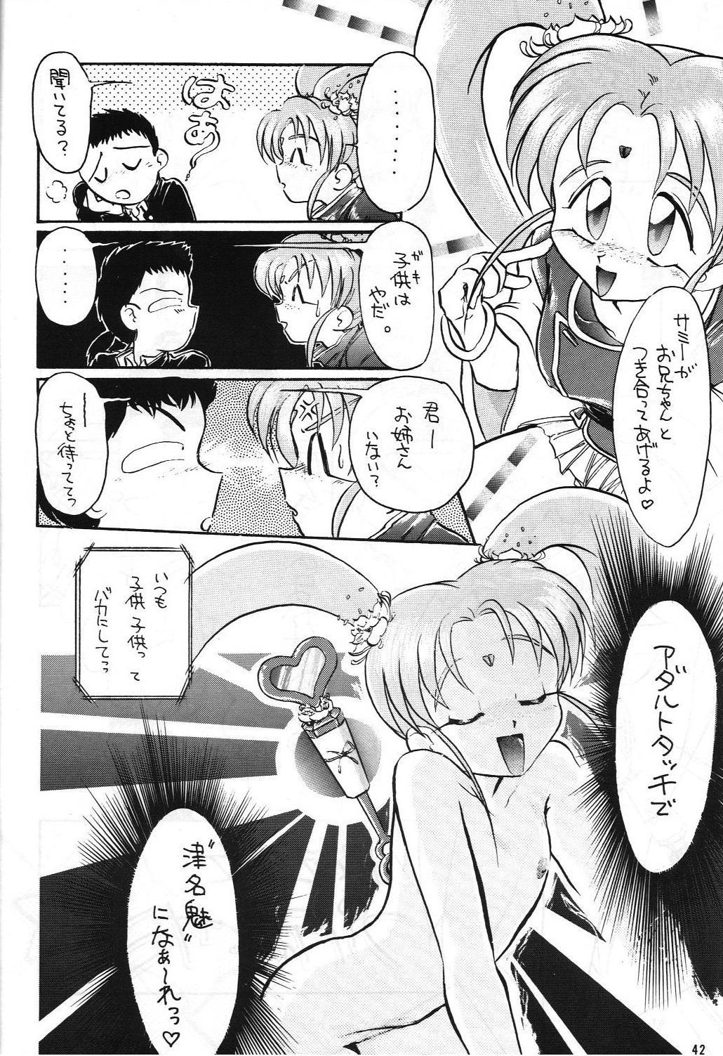 PLUS-Y Vol.13 40