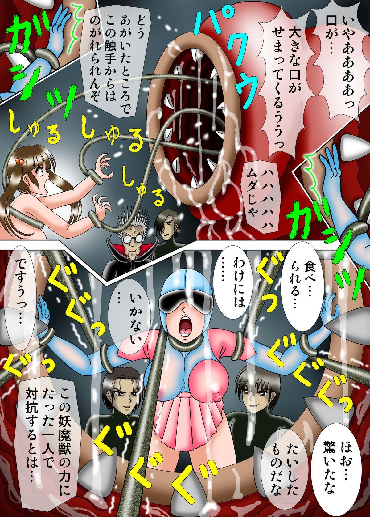 Kiyoshi Onna Sentai Buru Mariasu 6 4