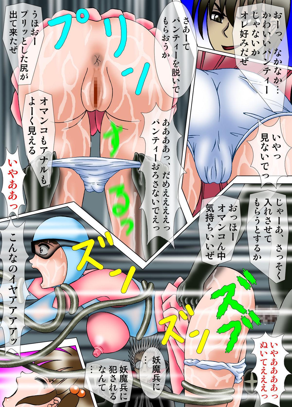 Kiyoshi Onna Sentai Buru Mariasu 6 6