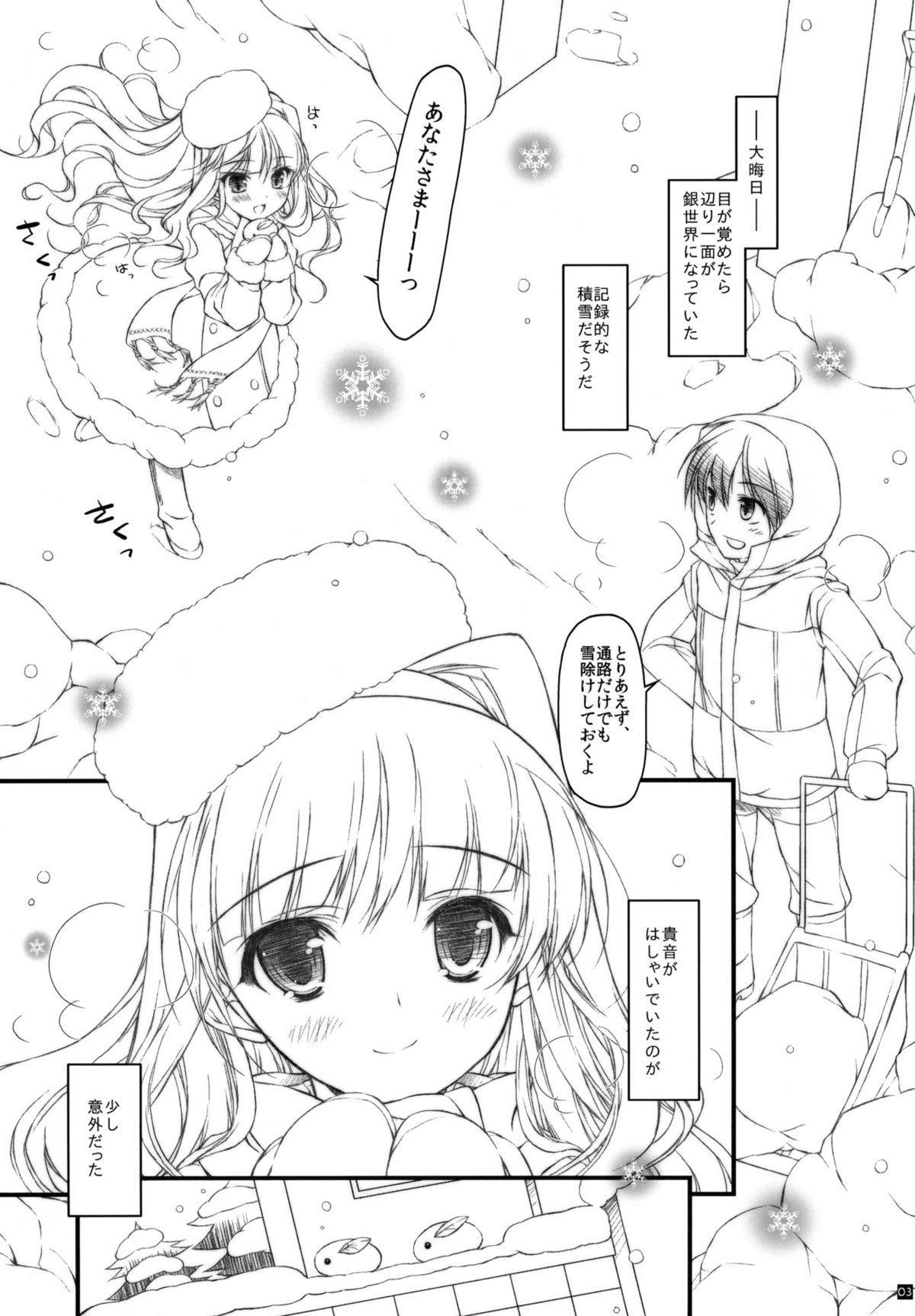 Hatsujou Princess 3 1
