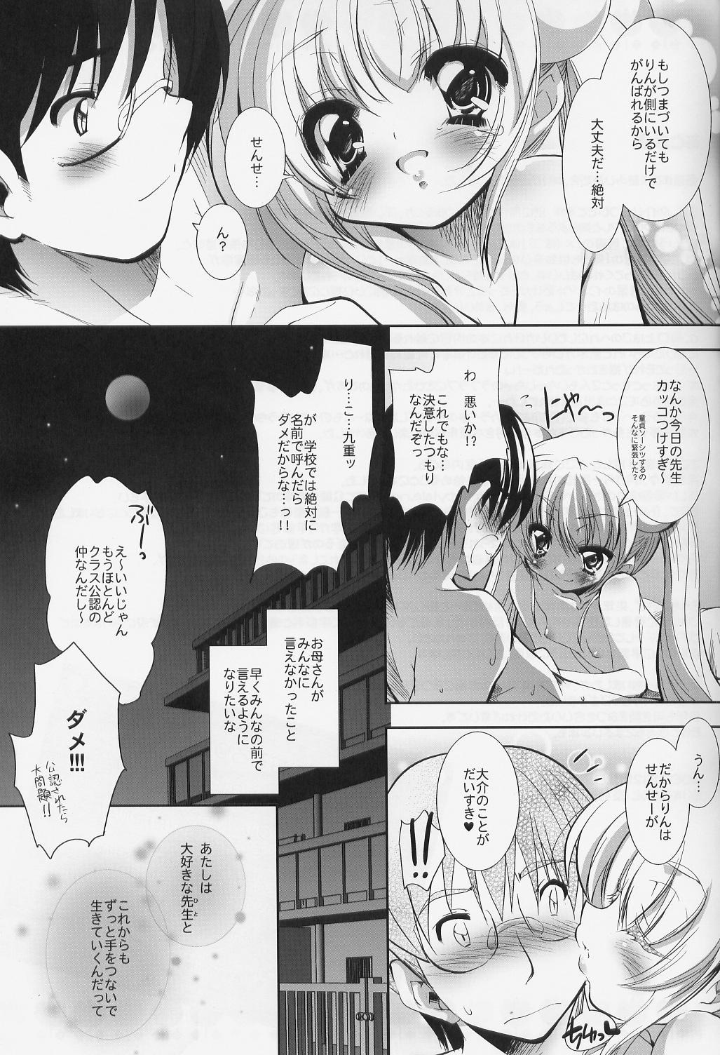 Final Lolita X 28