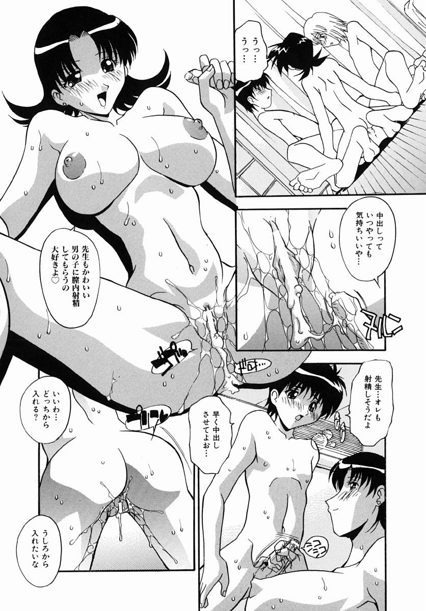 Shoujotachi no H Nikki 127