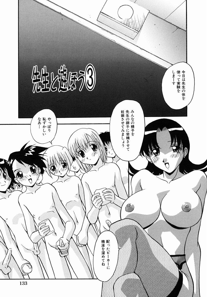 Shoujotachi no H Nikki 136