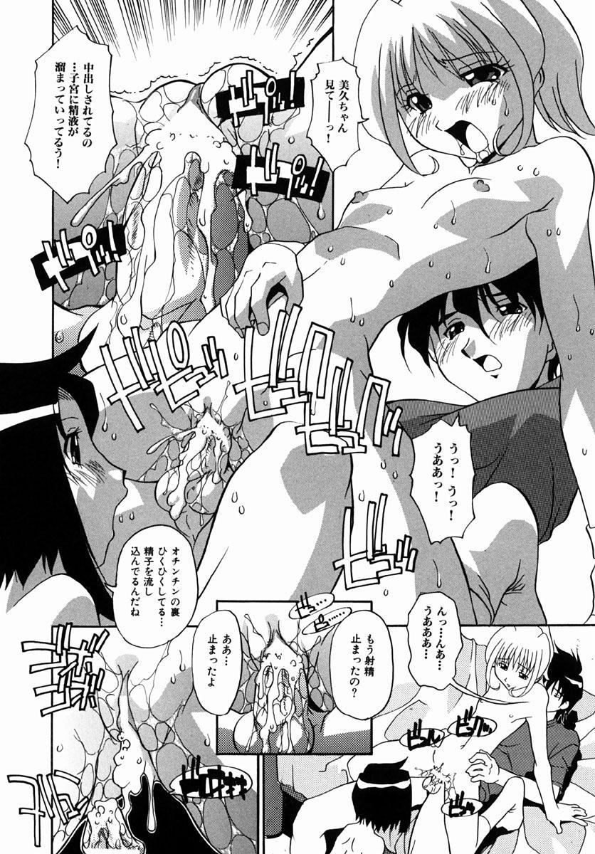 Shoujotachi no H Nikki 13