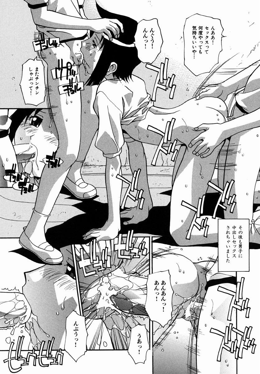 Shoujotachi no H Nikki 34