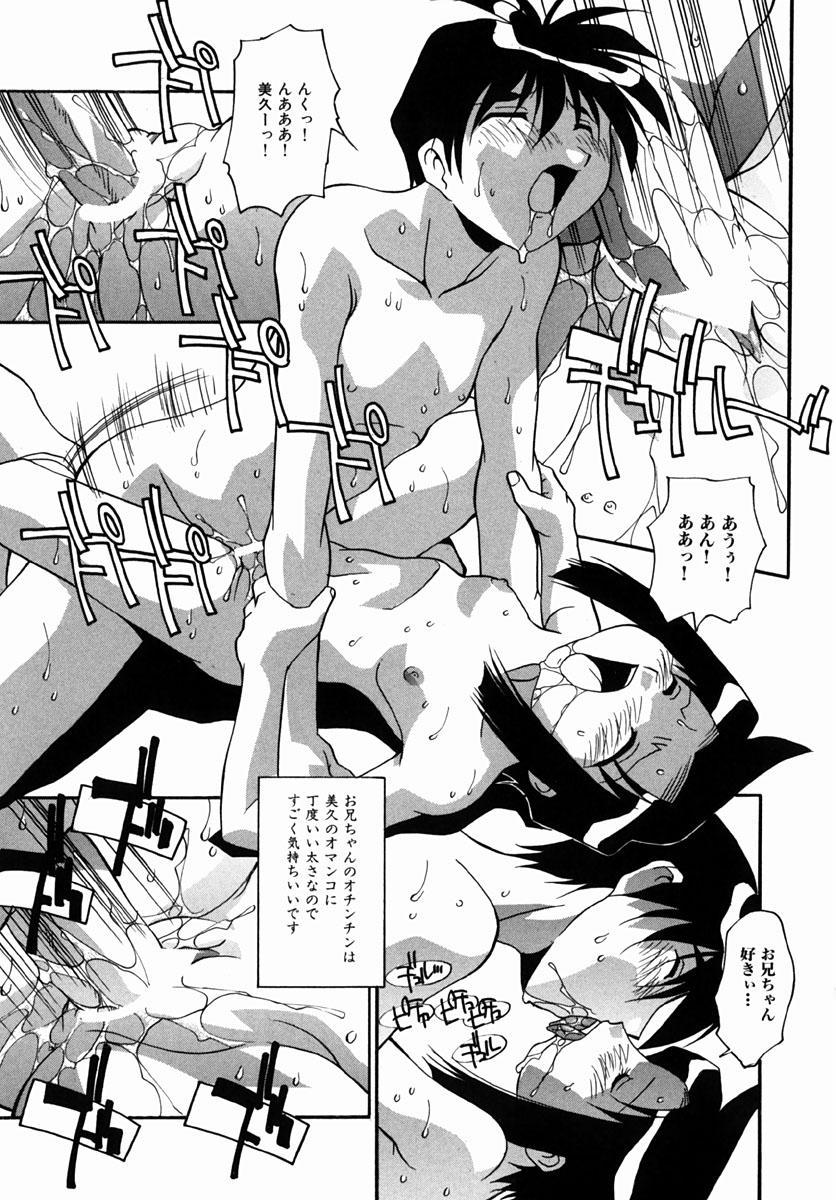 Shoujotachi no H Nikki 42