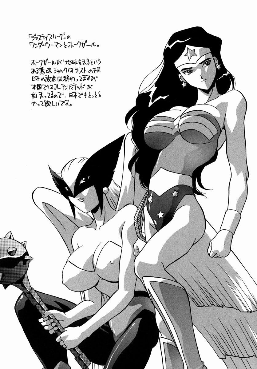 Shoujotachi no H Nikki 86