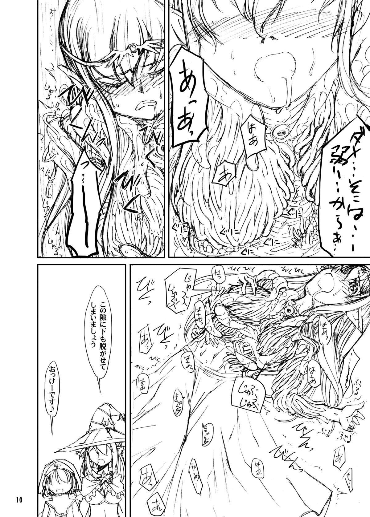 Shokushu Armor 9