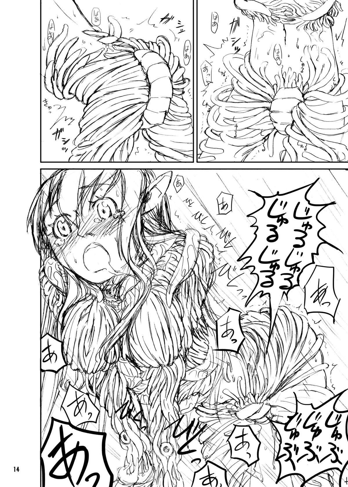Shokushu Armor 13
