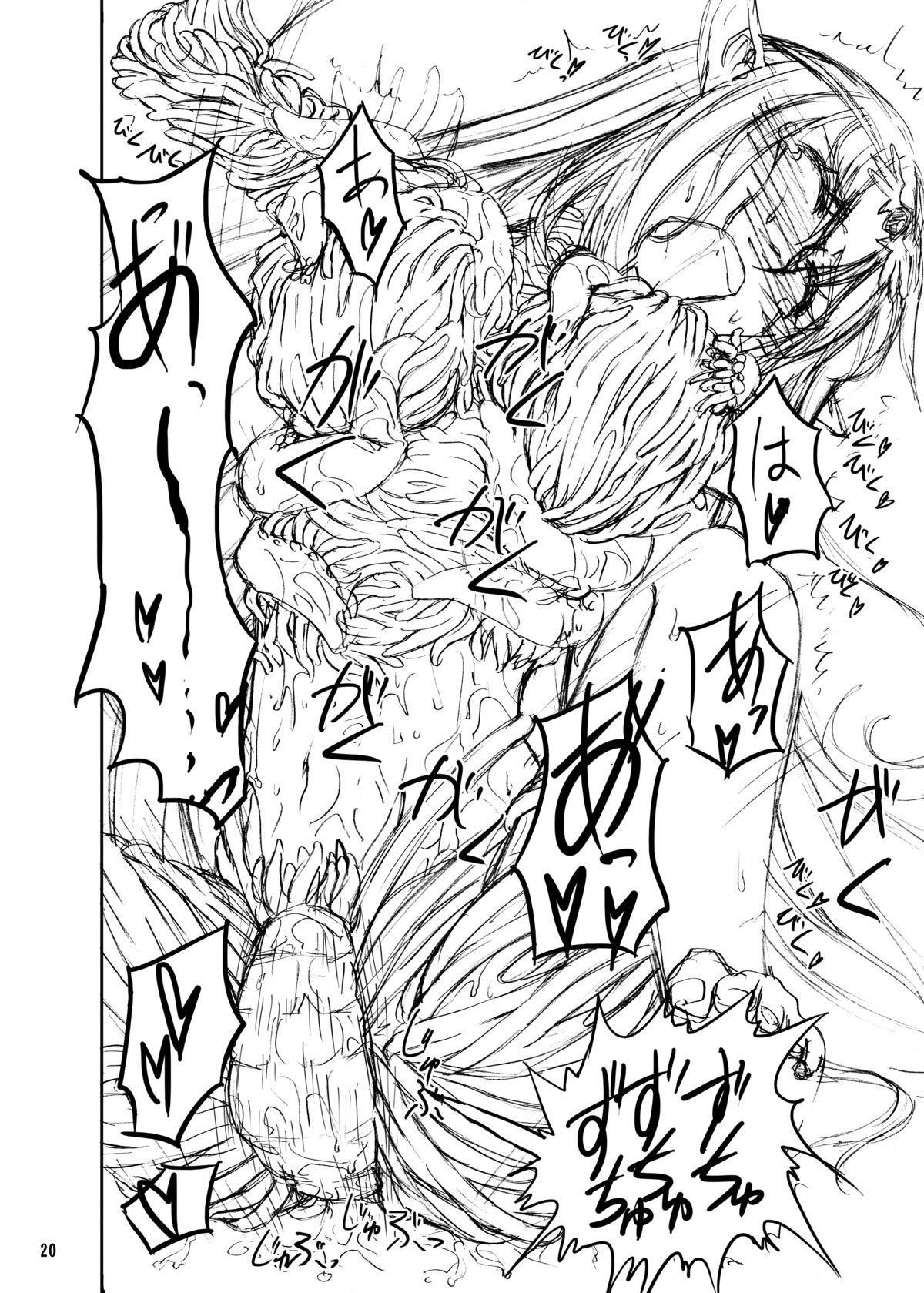 Shokushu Armor 19