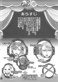 Harahara Heroine Fan Kanshasai 2