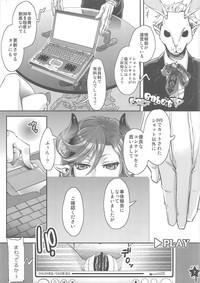 Harahara Heroine Fan Kanshasai 5